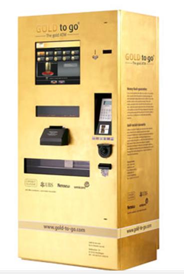 Лондон пополнил список городов с автоматами по продаже золотых слитков